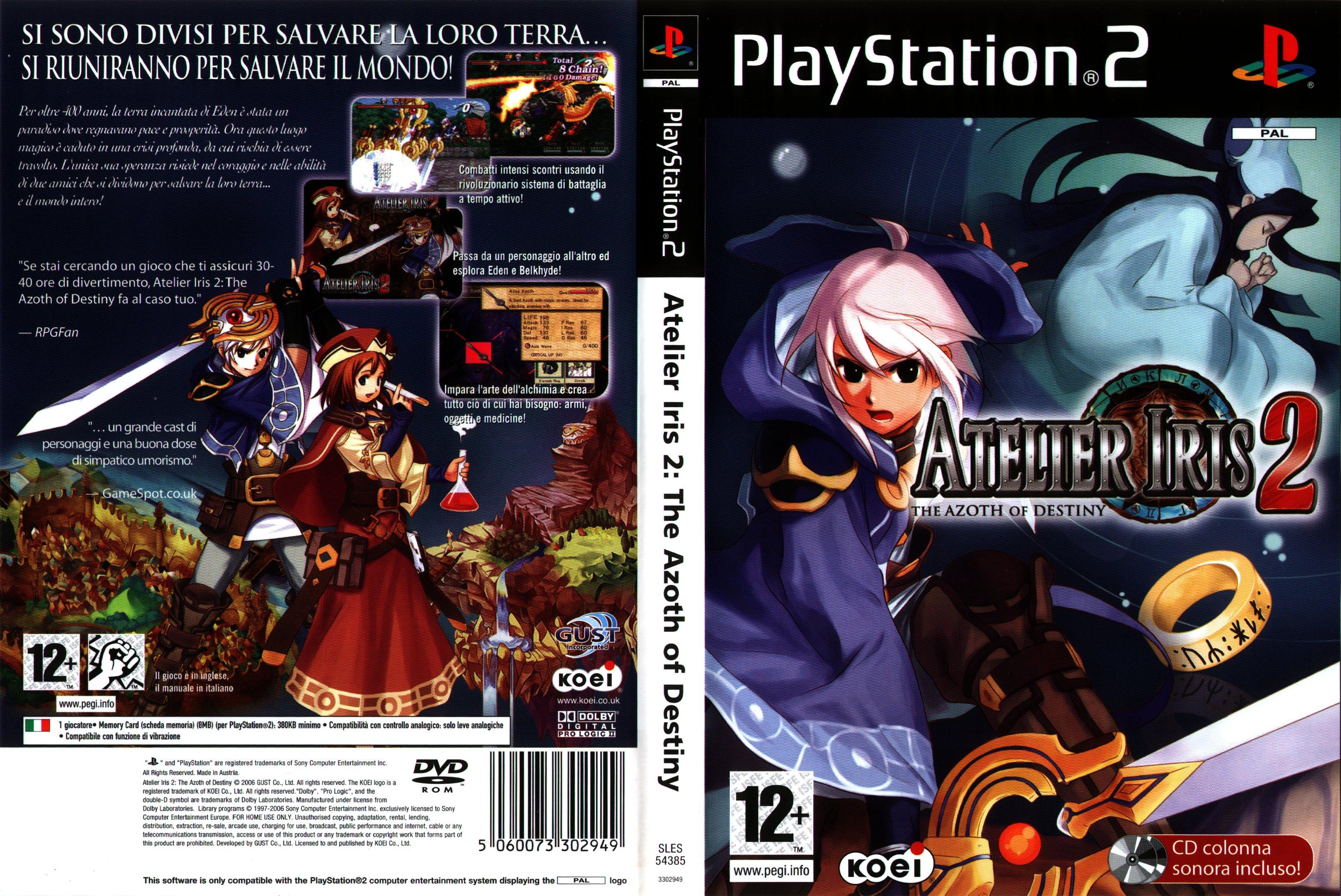 Atelier Iris 2: The Azoth of Destiny Cover Ita - Cover Videogiochi
