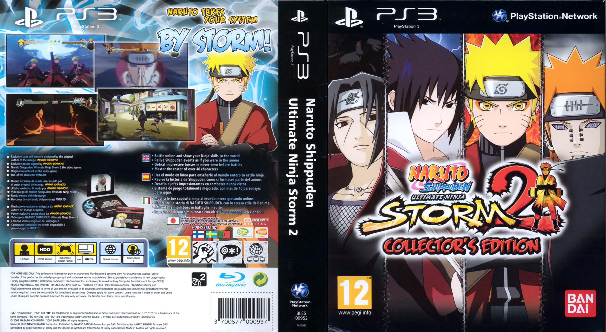 PASSION TÉLÉCHARGER VF NARUTO SHIPPUDEN PSP
